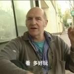 429 TV Shanghaï
